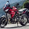 Yamaha MT-07 Tracer : le tarif et la dispo